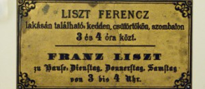 Historic sign on Franz Liszt's home, now a museum that we will visit.